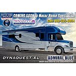 2021 Dynamax Dynaquest for sale 300288182