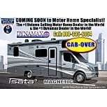 2021 Dynamax Isata for sale 300245236