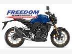 2021 Honda CB300R for sale 201116760