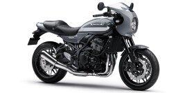 2021 Kawasaki Z900 Cafe specifications