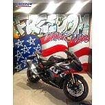2021 Suzuki GSX-R1000R for sale 201044579