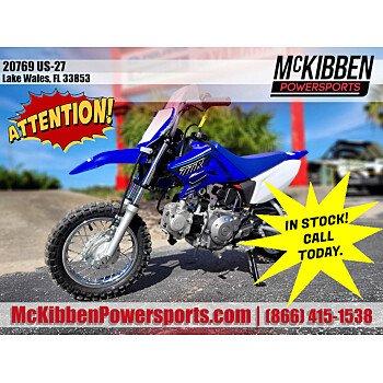 2021 Yamaha TT-R50E for sale 201009144