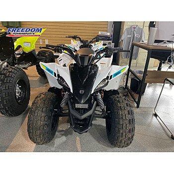 2021 Yamaha YFZ50 for sale 201058815