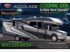 2022 Entegra Accolade for sale 300314497