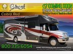 2022 Nexus Ghost for sale 300276841