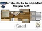 2022 Nexus Ghost for sale 300304939