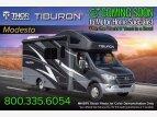 2022 Thor Tiburon for sale 300277487