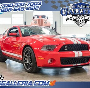 2012 Ford Mustang Shelby GT500 Coupe for sale 100732744