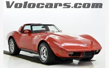 1978 Chevrolet Corvette for sale 101000135
