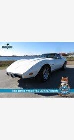 1975 Chevrolet Corvette for sale 101076367