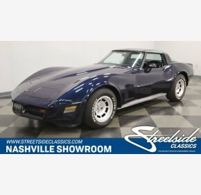 1981 Chevrolet Corvette Coupe for sale 101108077