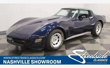 1981 Chevrolet Corvette Coupe for sale 101108077