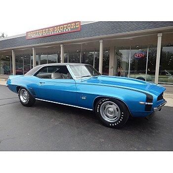 1969 Chevrolet Chevelle for sale 101143871