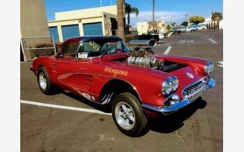 1959 Chevrolet Corvette for sale 101160944