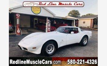 1979 Chevrolet Corvette for sale 101161409
