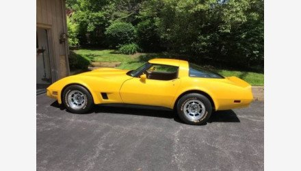 1981 Chevrolet Corvette Coupe for sale 101166223