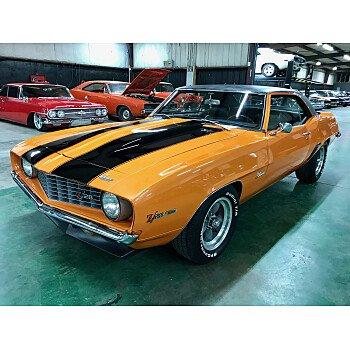 1969 Chevrolet Camaro for sale 101170519