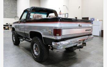 1973 Chevrolet Blazer Classics for Sale - Classics on Autotrader