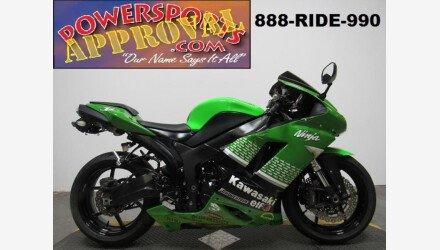 2007 Kawasaki Ninja ZX-6R for sale 200560279