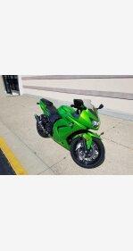 2012 Kawasaki Ninja 250R for sale 200604486