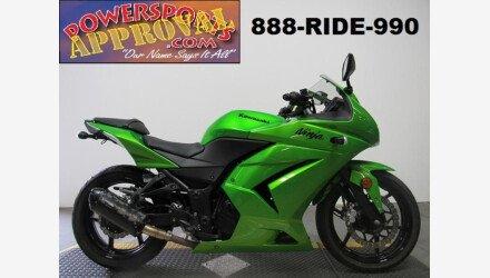 Kawasaki Ninja 250r Motorcycles For Sale Motorcycles On Autotrader