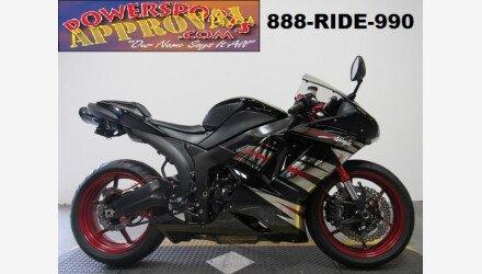 2008 Kawasaki Ninja ZX-6R for sale 200621440