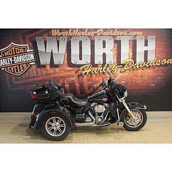 2013 Harley-Davidson Trike for sale 200742478