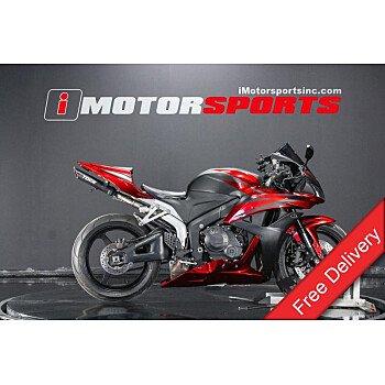 2007 Honda CBR600RR for sale 200753828