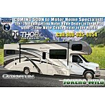 2020 Thor Quantum for sale 300190489
