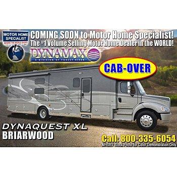 2020 Dynamax Dynaquest for sale 300195281