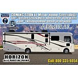 2020 Holiday Rambler Admiral for sale 300196183